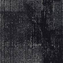 Ковровая плитка Dusk-99B