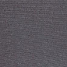 Ковролин Altona 7065 098 (Balta/ITC)