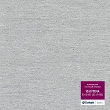 Линолеум IQ optima 3242 853 (Tarkett)