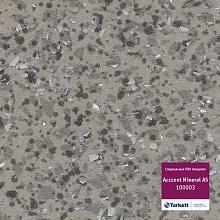 Линолеум Acczent Mineral AS 100003 (Tarkett)