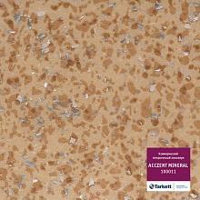 Линолеум Acczent Mineral 100011 (Tarkett)
