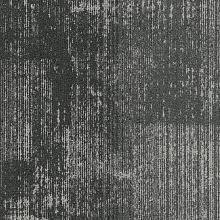Ковровая плитка Dusk-93B